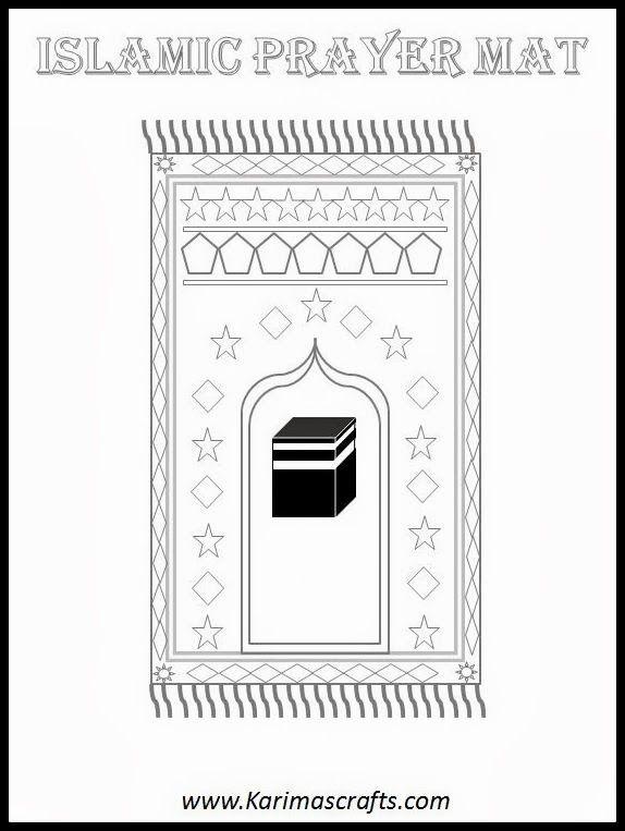 prayer mat crafts Ramadan Islamic Muslim Karimas Crafts