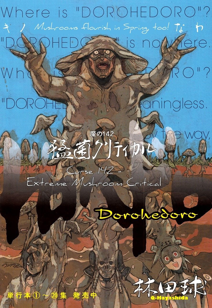 Pin by William McMaster on Dorohedoro in 2020 Poster