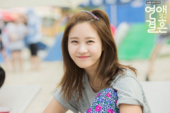 Dating koreanska idoler