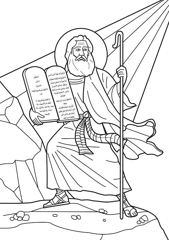 Moses receives the Ten Commandments. Bible coloring page | Shavuot ...