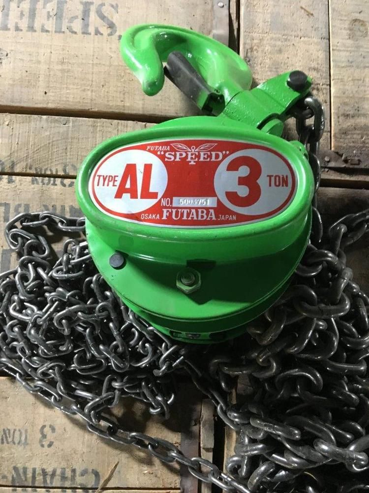 Pin on Hoist Chain Fall Winch Tugger For Sale