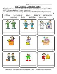 Careers Worksheet 3 Con Imagenes Cartel Profesiones