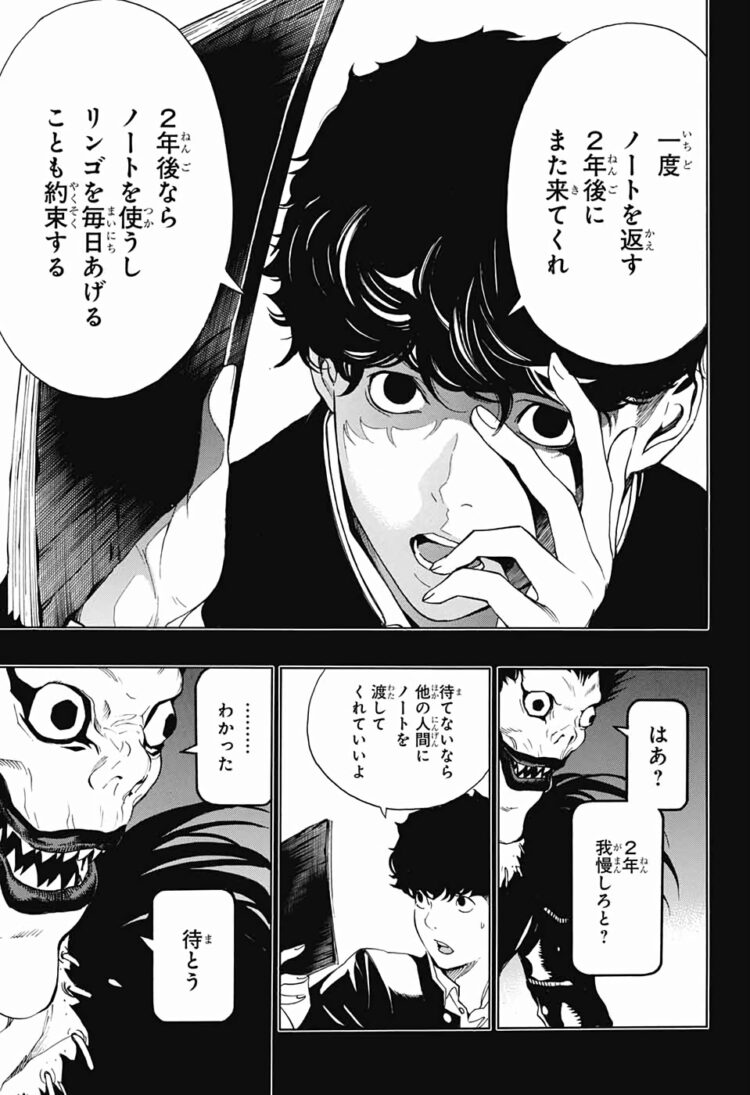 漫画bank 少年ジャンプ
