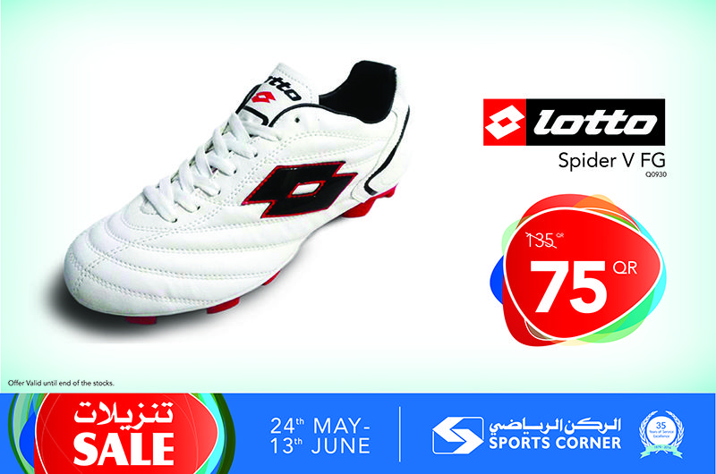 7cedcc2ebe Enjoy great discount on the original products at Sports Corner stores in # Doha #Qatar