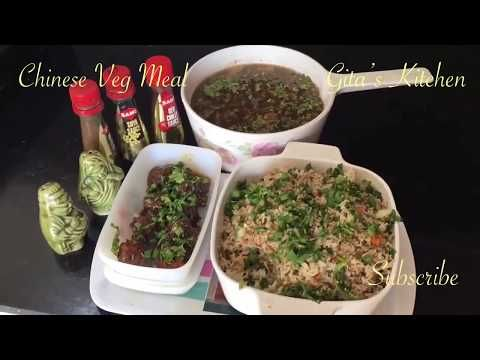 Chinese veg meal youtube asian food varieties savouries chinese veg meal youtube forumfinder Choice Image