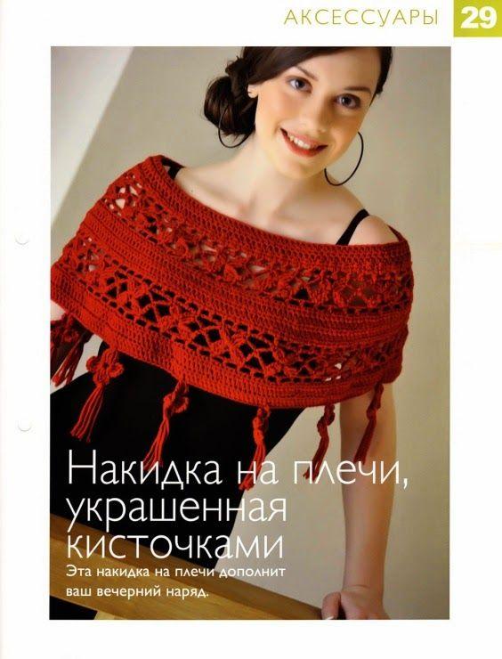 Bolero mini Capa Ravel crochet patron en texto - Patrones Crochet ...
