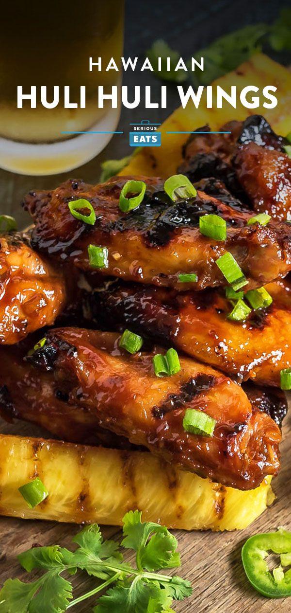 Hawaiian Huli Huli Grilled Chicken Wings Recipe