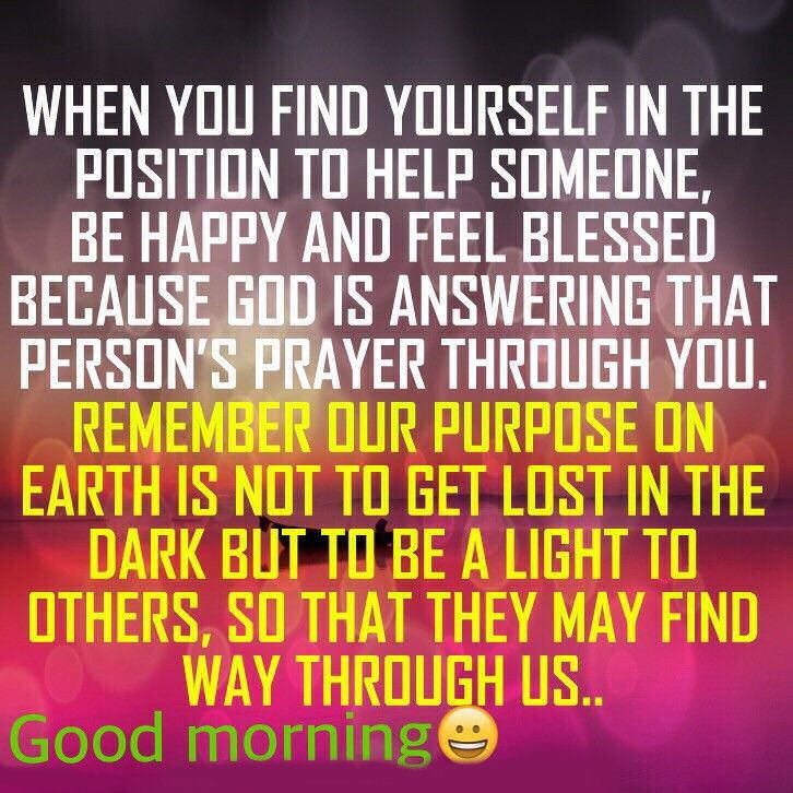 Good Morning Happy Blessings Quote Good Morning Good Morning Quotes