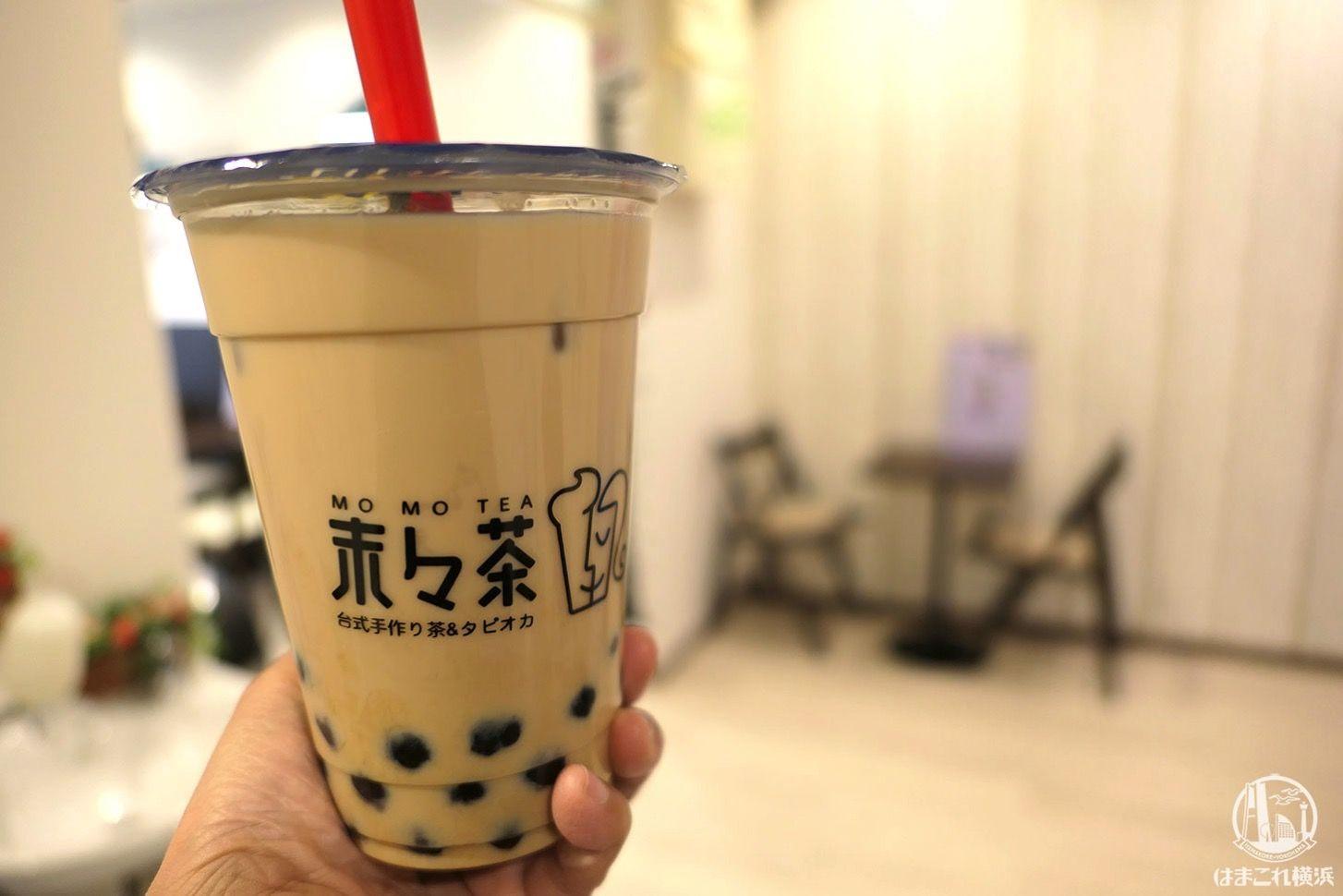 横浜 弘明寺 モモティー のタピオカミルクティーが過去最高に美味 もう一杯 はまこれ横浜 タピオカミルクティー タピオカ タピオカドリンク
