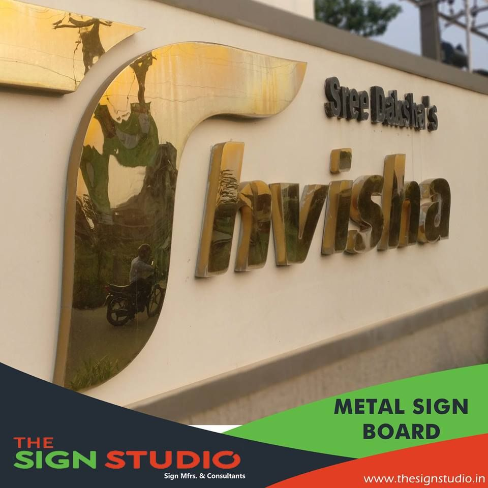 The Sign Studio Can Make Different Types Of Metal Signs Boards