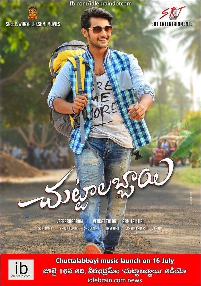Chuttalabbayi Music Launch On 16 July Film Release On 22 July Http Www Idlebrain Com News Today Chuttalab Telugu Movies Mp3 Song Download Mp3 Song