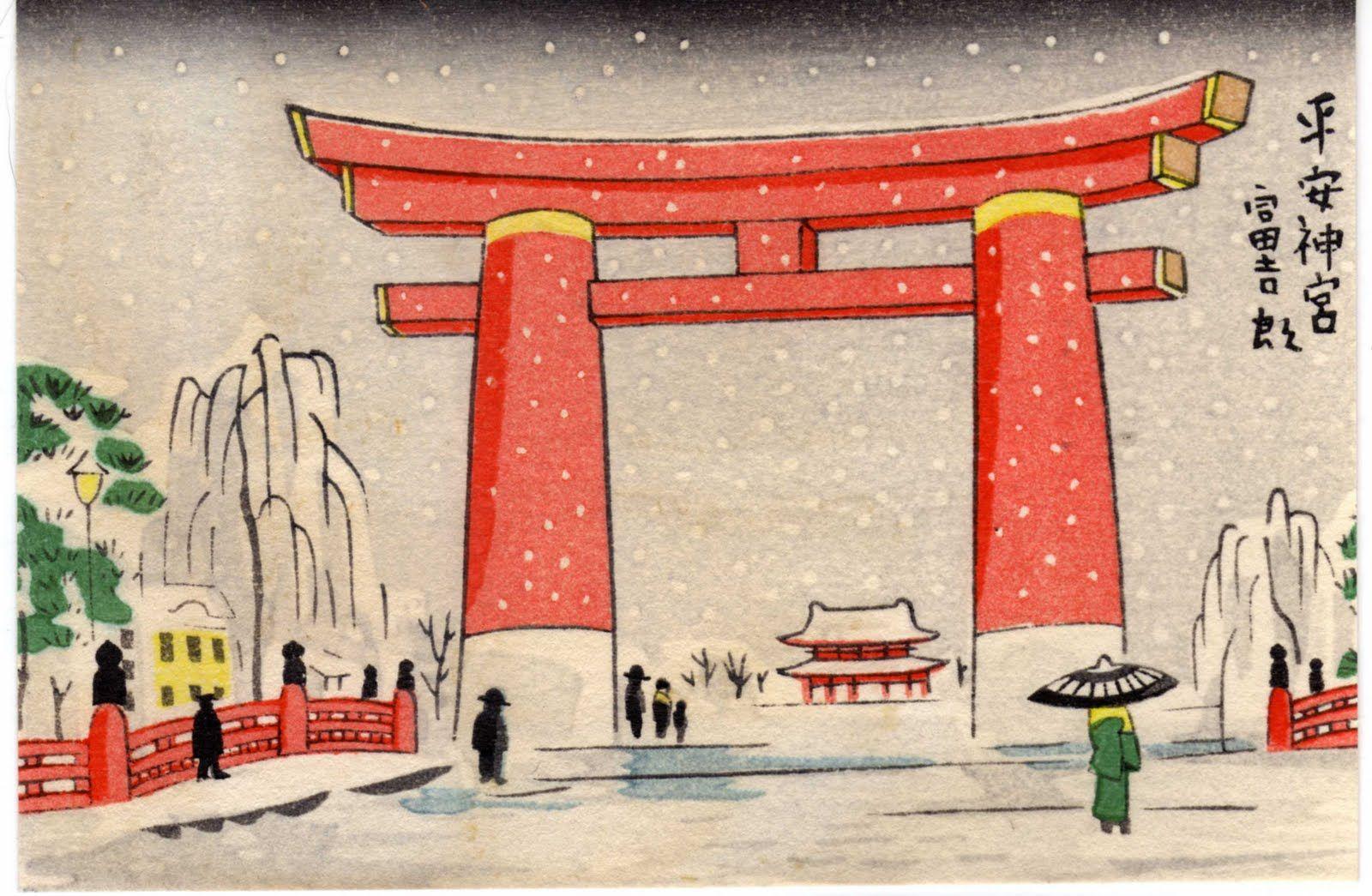 vintage japanese postcards  voyeur rooms