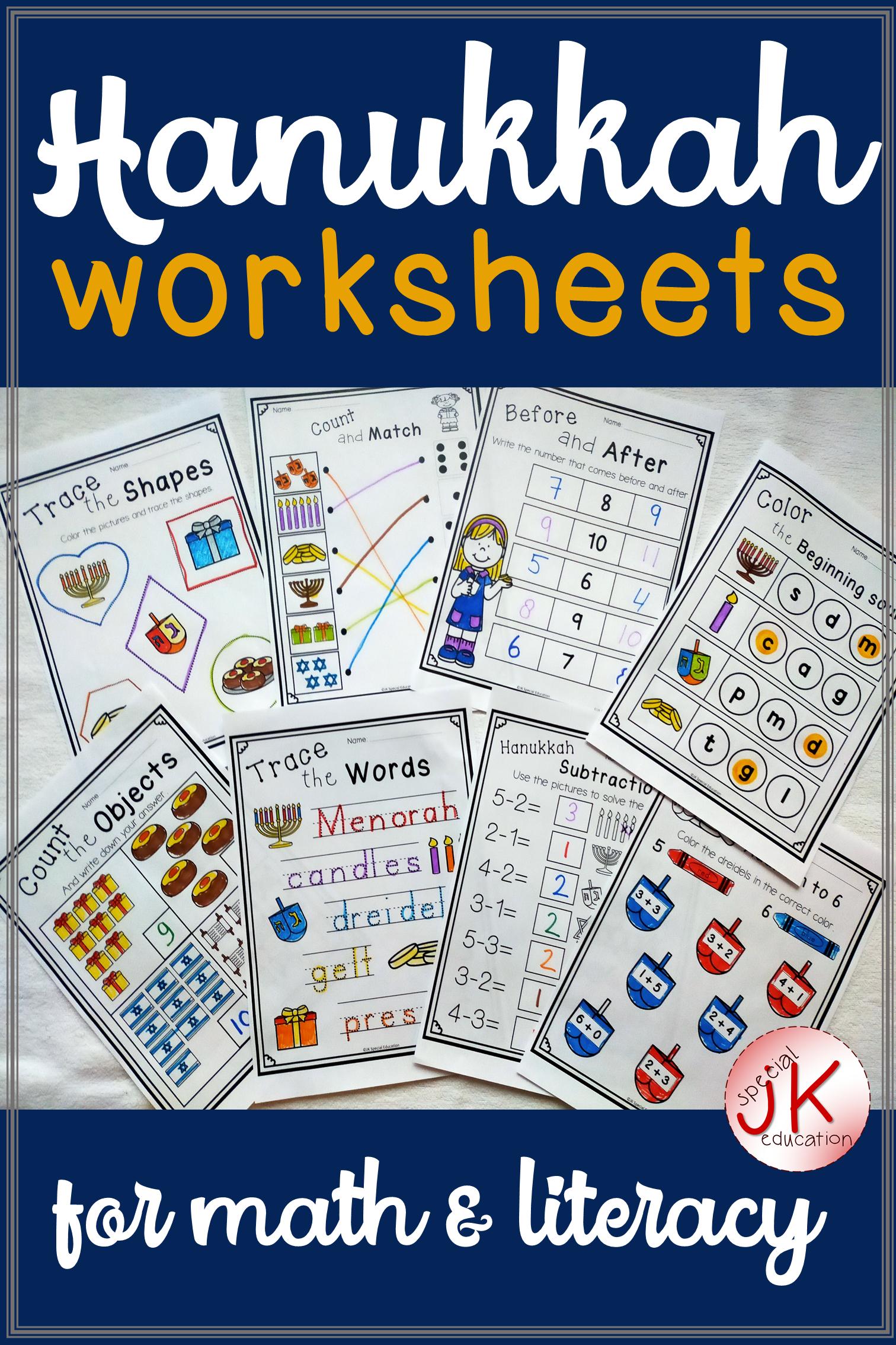 No Prep Hanukkah Worksheets For Math And Literacy Elementary Classroom Christmas Hanukkah Lessons Literacy Activities [ 2268 x 1512 Pixel ]