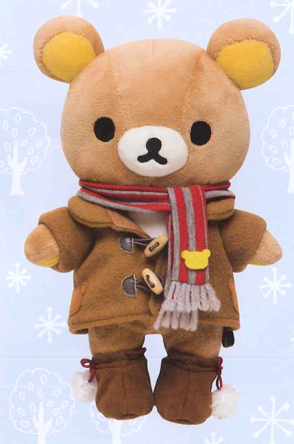 Authentic Product from San−X Japan Release Date: Nov 2015 Size: 25 x 15 cm Note: This item is only the clothing, not including the plush toy