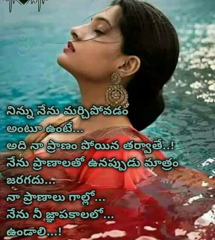 Pin by sreevenireddy on Relationship (With images) Love