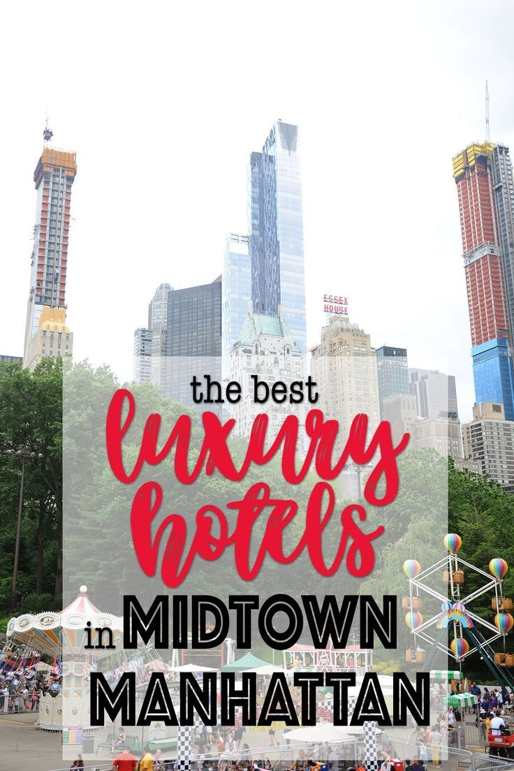 Where to stay in NYC is such a big decision!  These awesome luxury hotels in midtown manhattan will guarantee that you have a wonderful visit to the big apple!  Tips for getting the best value and where to stay with a family too. #NYC #NYCTravel #FamilyTravel #NewYork #Hotels #luxurytravel #PinkPeppermintDesign