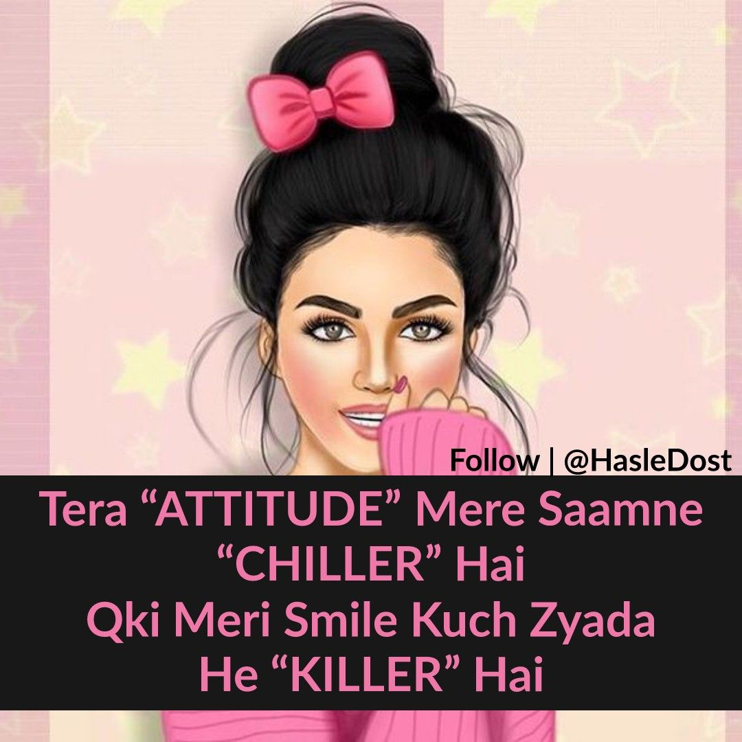 Pin On Funny Hindi Lines Quotes Girls Saying