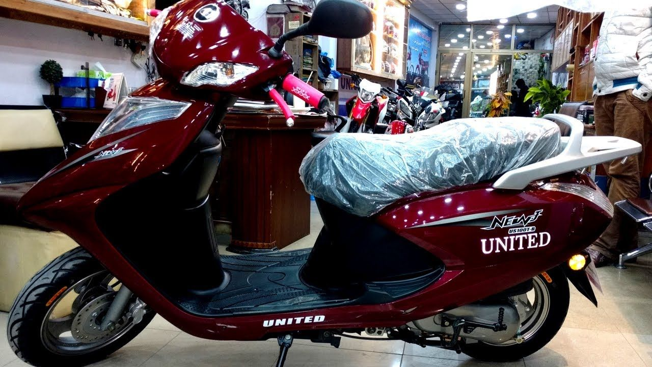Fully Automatic United 100cc Scooty Full Review On Pk Bikes Bike