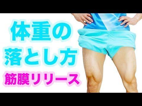 主婦向け痩せる体操 運動嫌いな50代女性が毎日無理なく出来る5分間