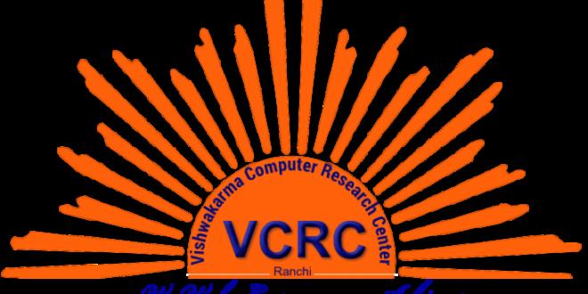 Vector Control Research Centre Scientist Recruitment 2016