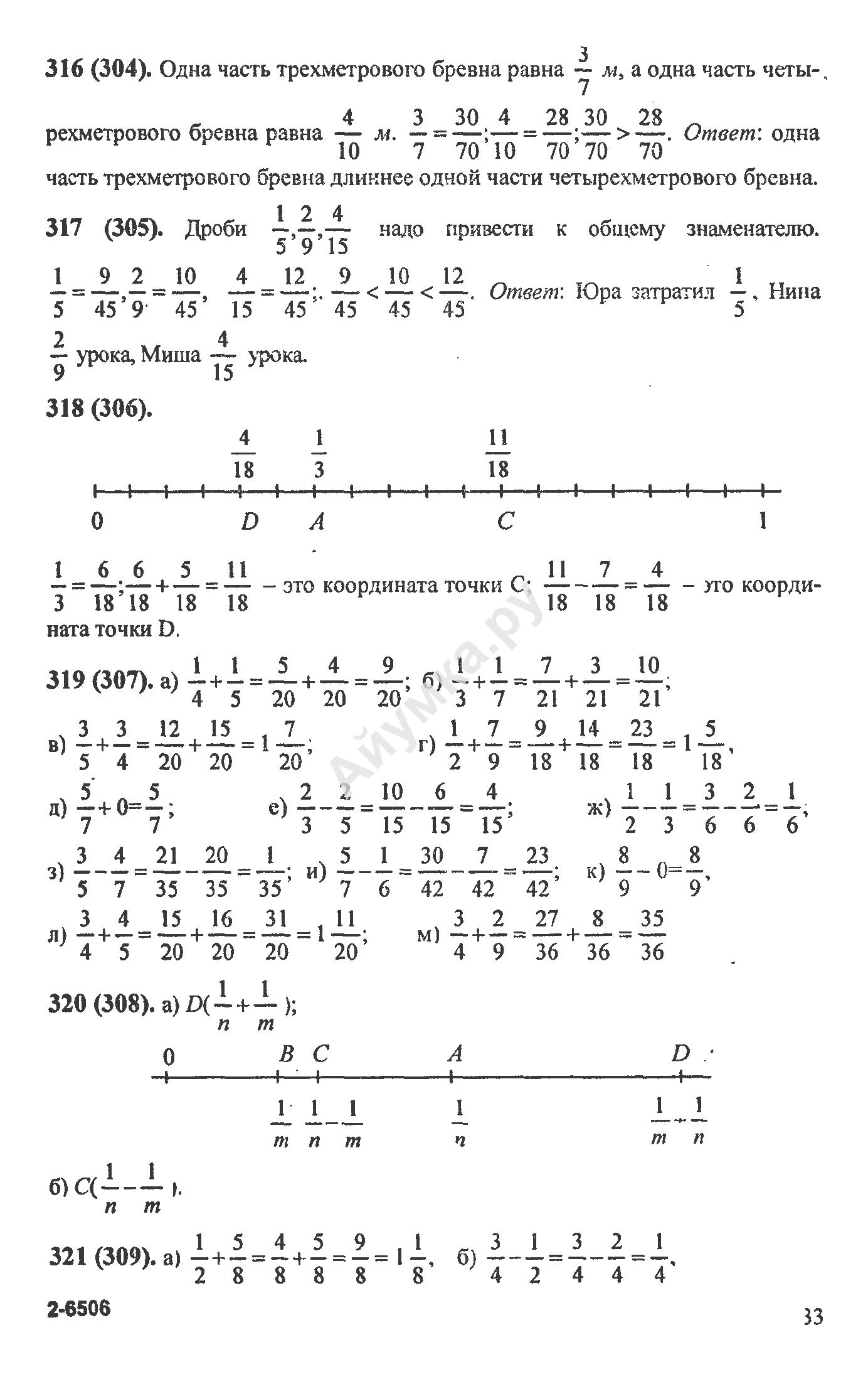 Гдз по истории 8 класс рабочая тетрадь данилов косулина скачать