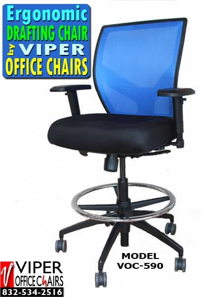 Drafting Chairs The VOC 590 Is An Exceptional Drafting Stool With Real  Comfort And An Adjustable Back Depth To Accommodate Different Size People.