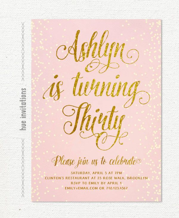 Blush Pink And Gold Glitter Womens 30th Birthday Invitation Digital Printable Party Invite