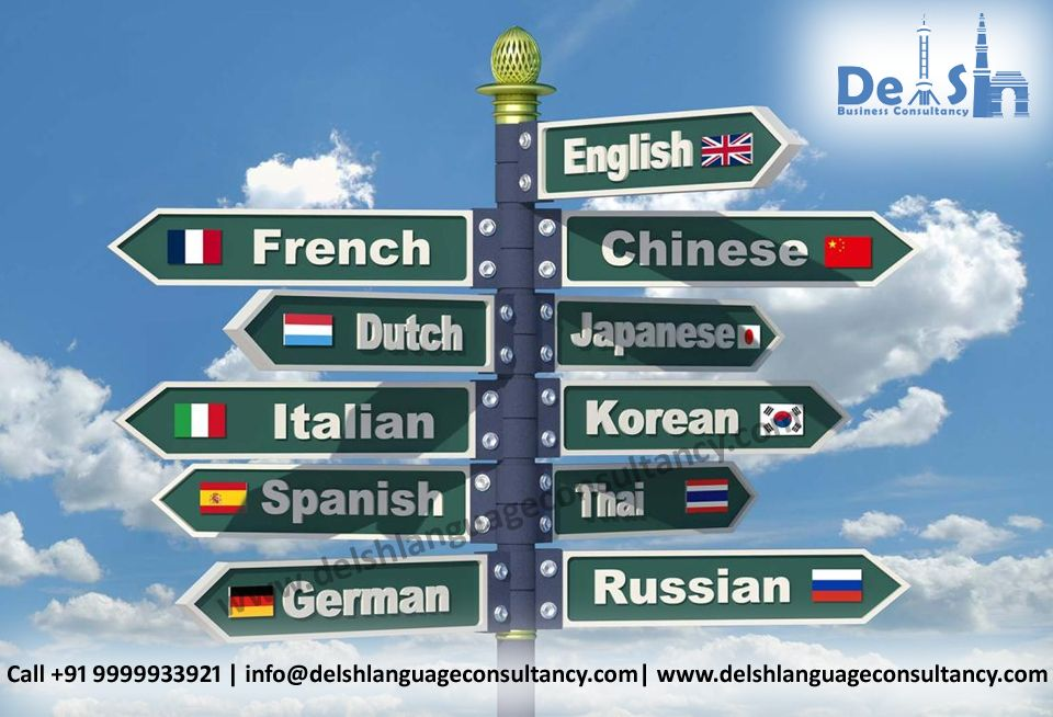 Business Worldwide with Delsh Business Consultancy Learn
