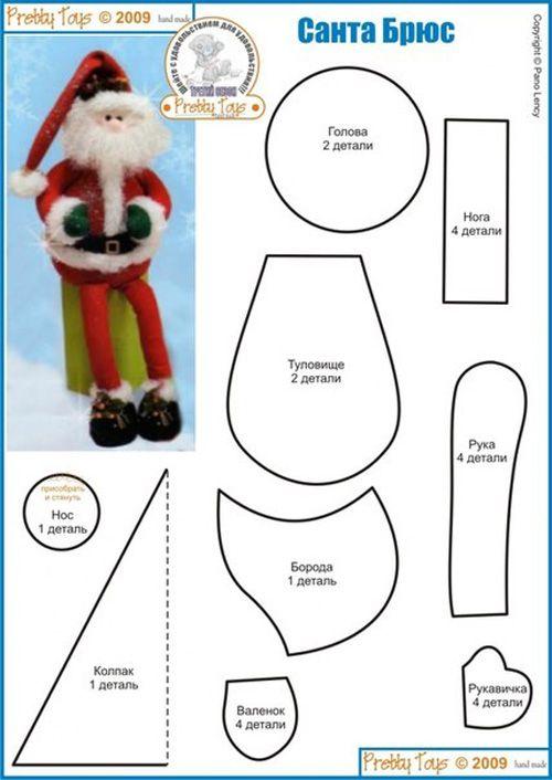 Moldes gratis de peluches navideños en fieltro y tela 08 | proyectos ...