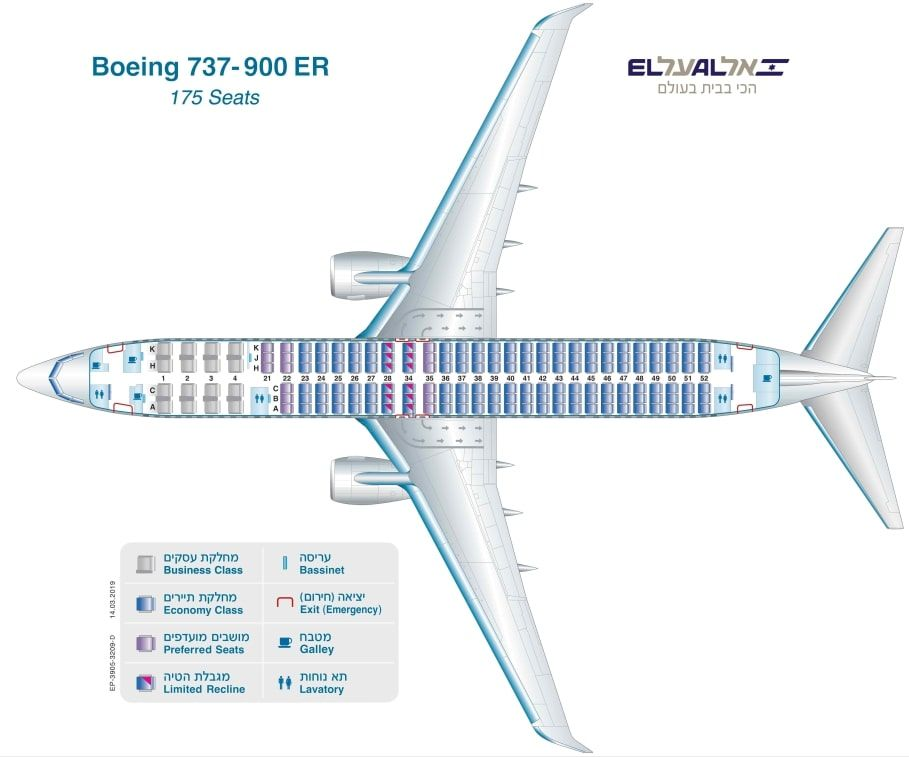 El Al Boeing 737 900er Seating Layout Configuration Boeing Seating Plan Boeing 737
