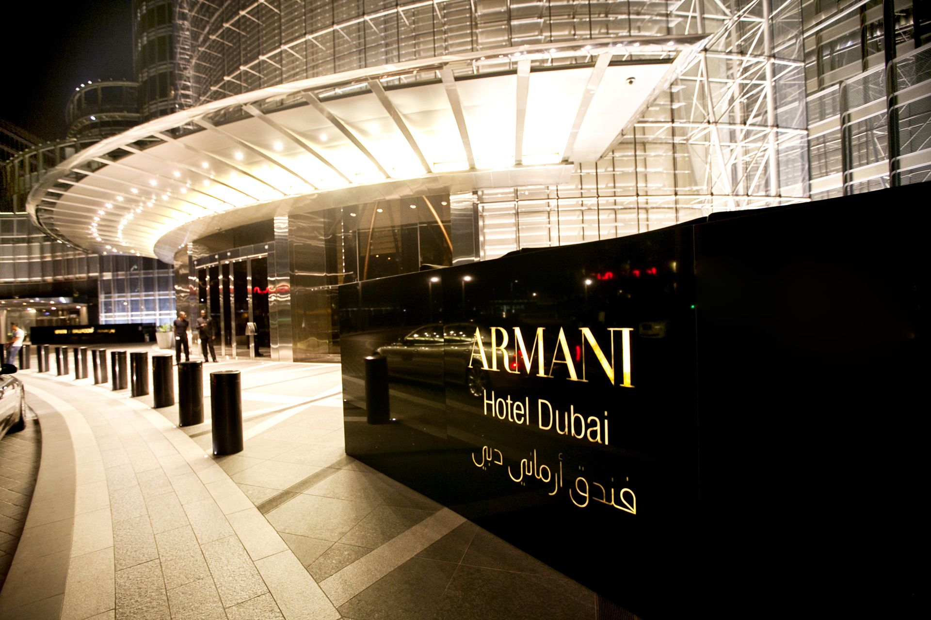 Armani Hotel Dubai Hotels & Resorts