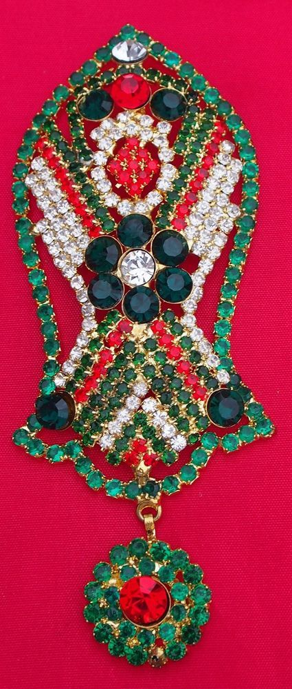 Details about Naqsh-E-Nalain-E-Paak Pin Badge Milad Un Nabi