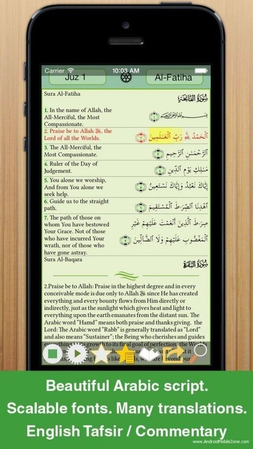 Quran Majeed APK v2 9 59 [Premium] - Android Application