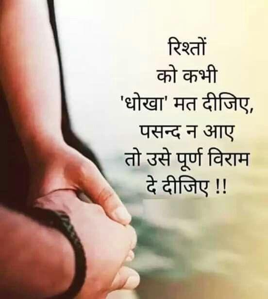 Photo of Sanjana V Singh