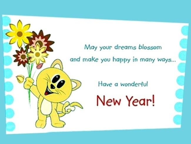 Happy new year greeting 2018 cards design for wishers http happy new year greeting 2018 cards design for wishers m4hsunfo
