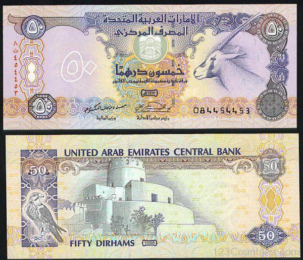 50-Dirhams-Note-Of-United-Arab-Emirates.jpg (600×514)