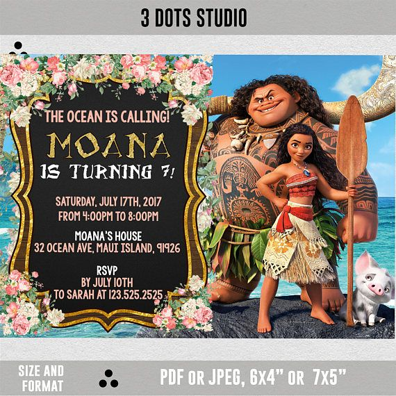 Moana Invitation Moana Invite Maui Invite Princess Moana kids