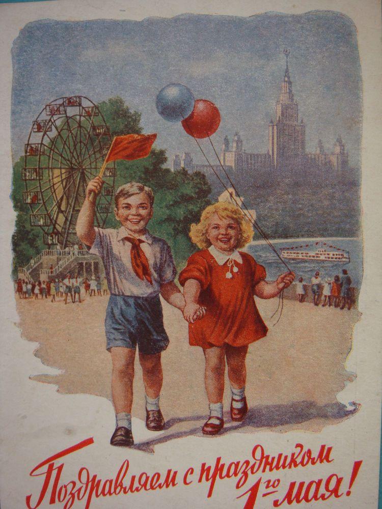 Цена советской открытки, ботанического сада новосибирске