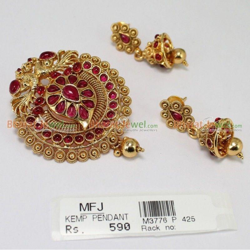 Antique peacock design pendant with kempu stones online antique peacock design pendant with kempu stones online aloadofball Choice Image