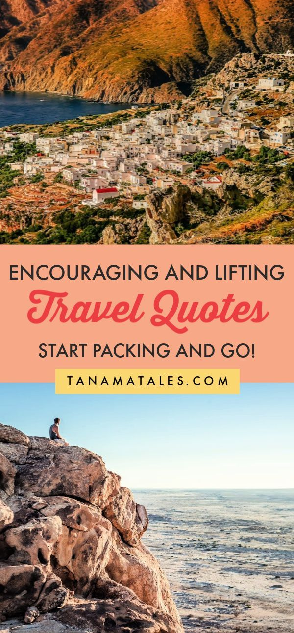 The other day I was surfing the web and discovered some really inspiring travel quotes.  I felt curious and started to look around for more.  Let me tell you that what I found was really interesting. Some quotes express what I have felt for years. I thought it was nice to share with you guys my findings. Read on, pack and go!  #travelquotes #adventure #inspiration #wanderlust #memories #friendship #motivational