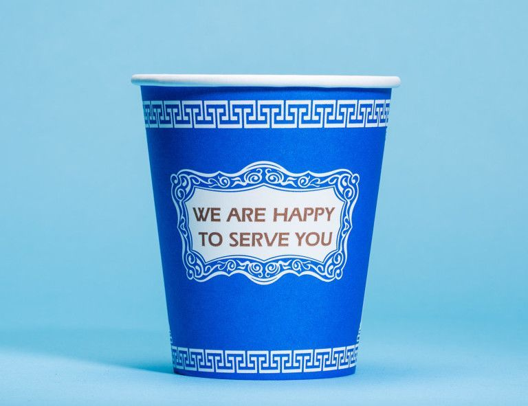 Coffee Survey Gear Patrol Greek | Nyc coffee, Disposable