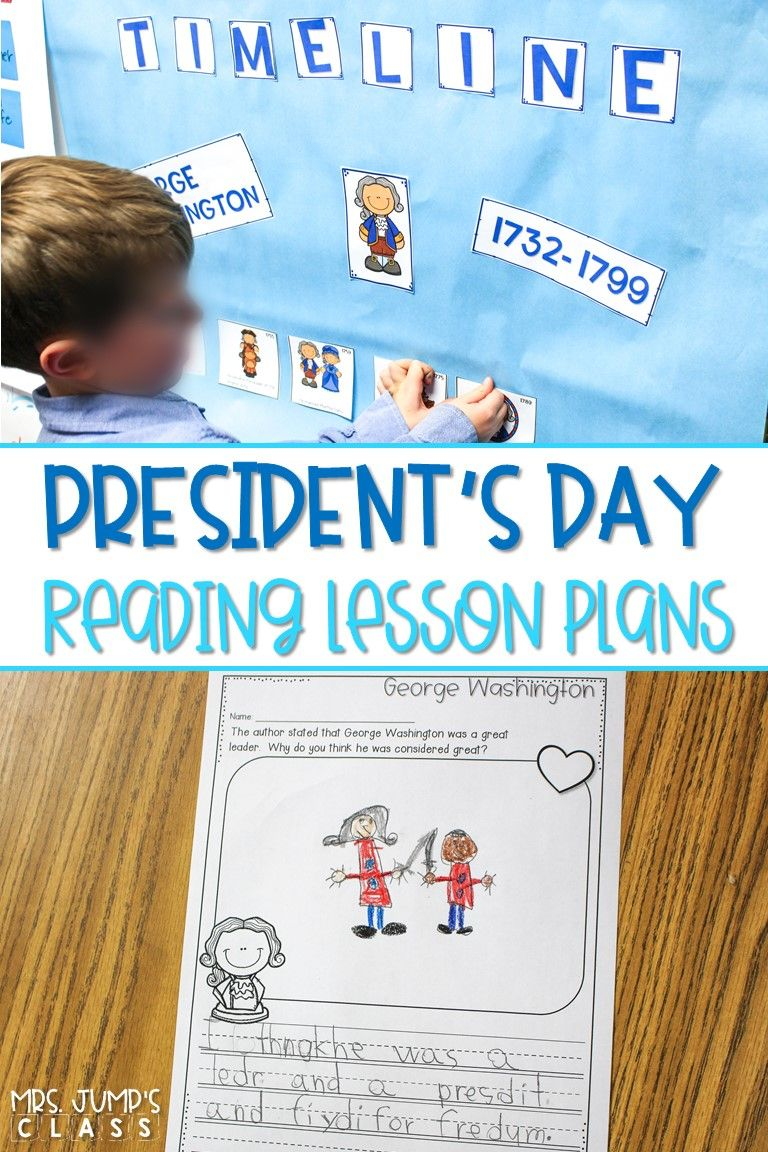 small resolution of President's Day Reading Lesson Plans in 2020   Reading comprehension lesson  plans