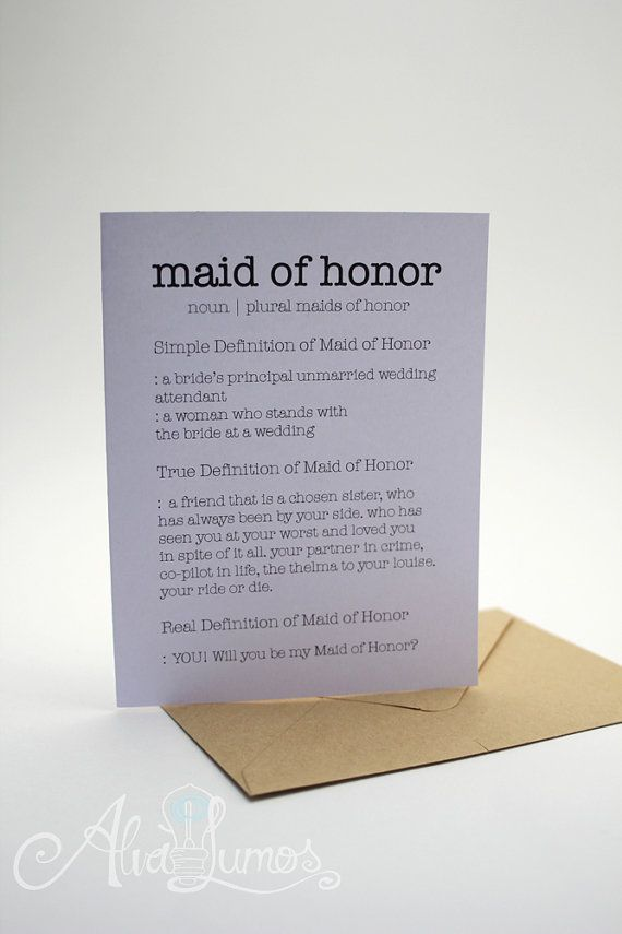Funny Maid Of Honor Proposal Card Maid Of Honor Dictionary Definition Card Be My Maid Of Honor Will You Be My Maid Of Honor Asking Bridesmaids Bridesmaid Proposal