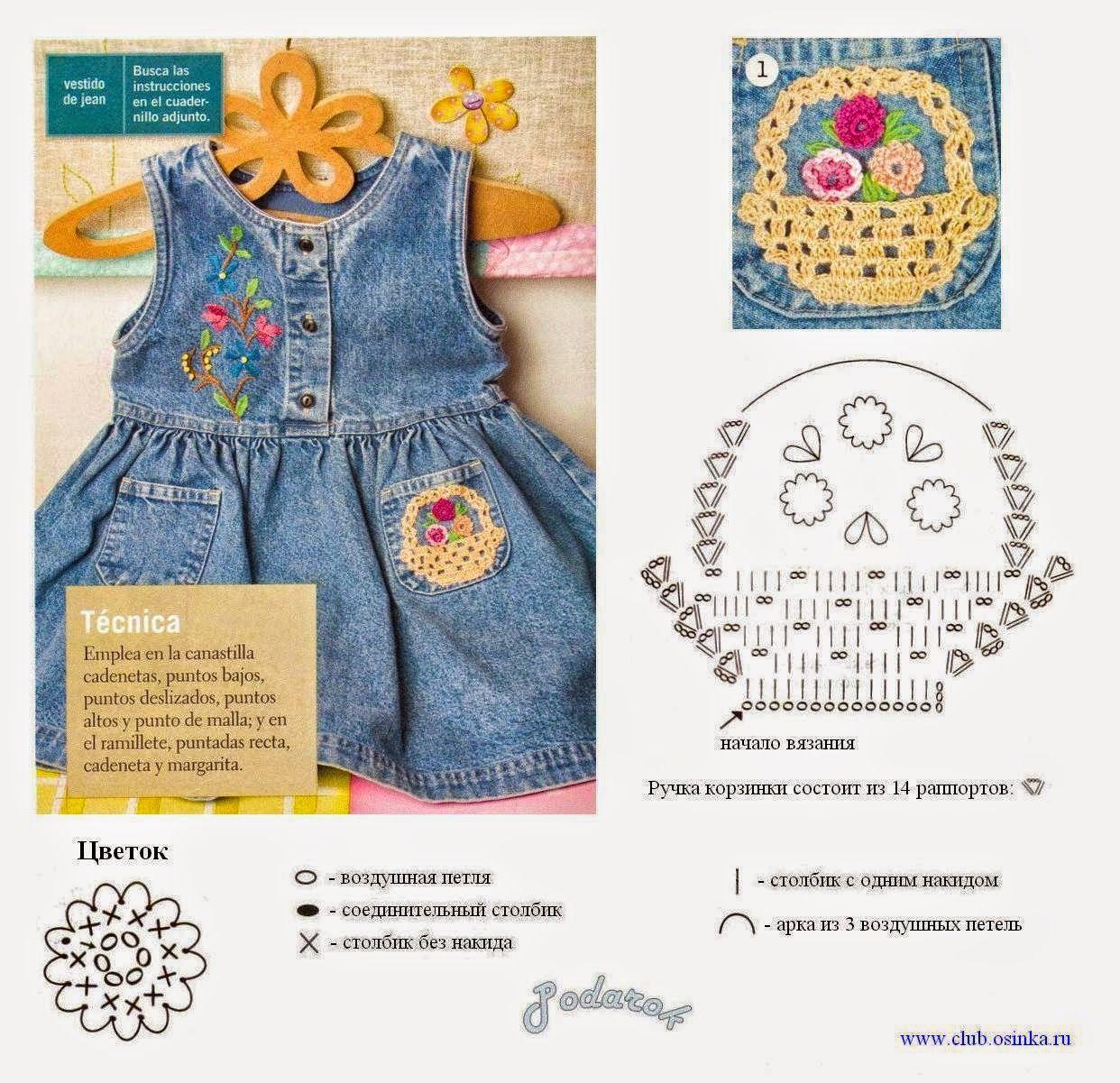 Crochet+y+dos+agujas:+3+lindos+apliques+al+crochet+para+decorar+las+ ...
