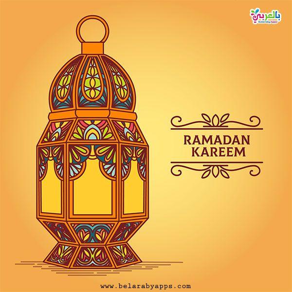 رمضان كريم و مبارك التوضيح الأنيق الفضاء الأبيض مع الذهبي الفانوس التقليدي خلفية عربى مبارك صورة الخلفية للتحميل مجانا