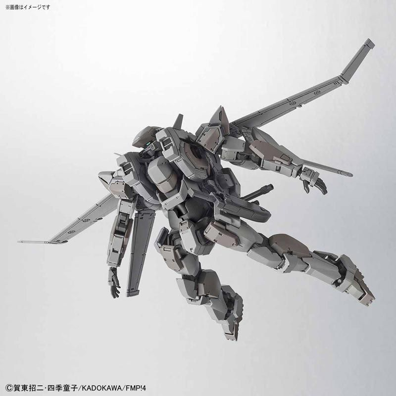 HG Full Metal Panic IV with XL-2 Booster 1//60 model kit Bandai Arbalest ver