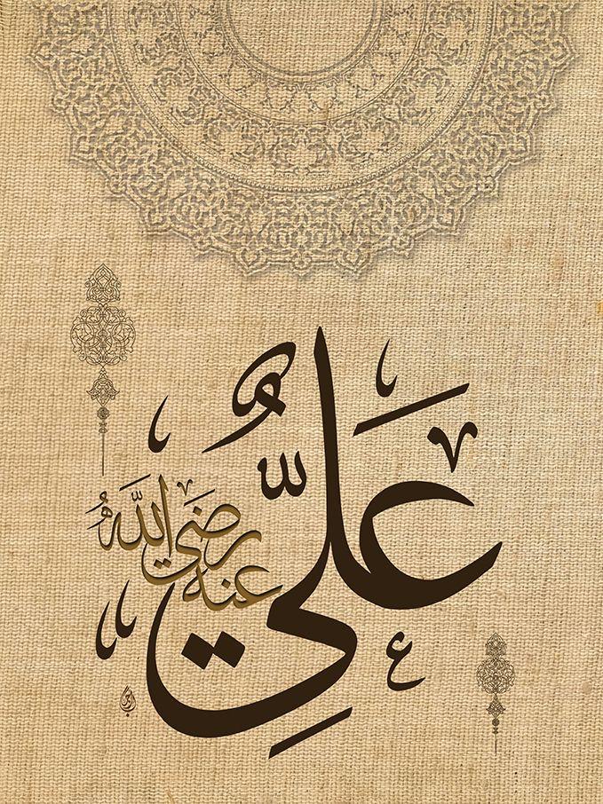 Pin By عبدالله الرحيلي On إسلامية Islamic Art Calligraphy Islamic Calligraphy Islamic Calligraphy Painting