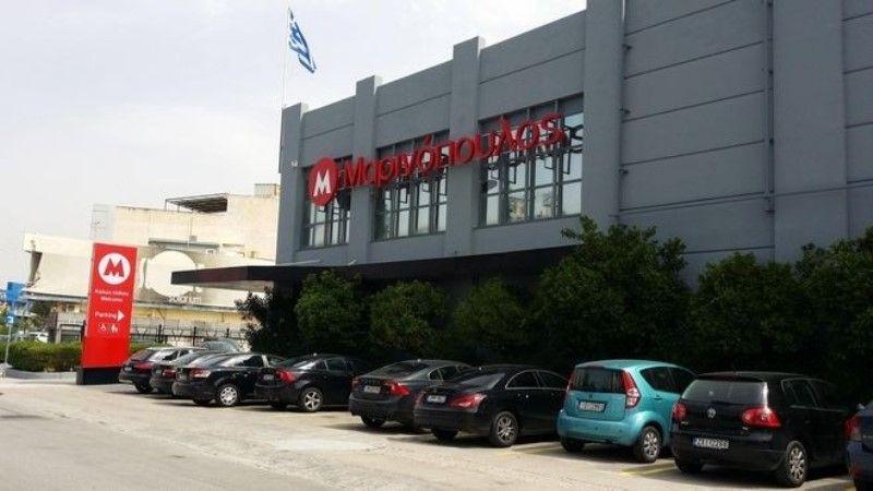Πρωτόγνωρες καταστάσεις στα καταστήματα της Μαρινόπουλος - Ποιοι «άδειασαν» τα ταμεία