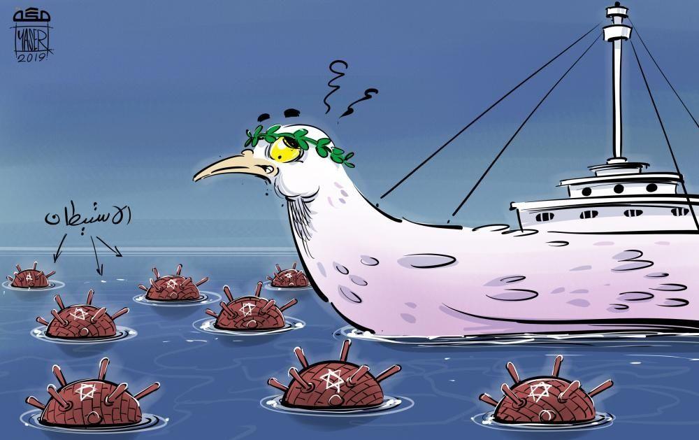 كاريكاتير الرأي كاريكاتير Cartoon إيران كارتون Iran ياسر أحمد صحيفة مكة Character Fictional Characters Art