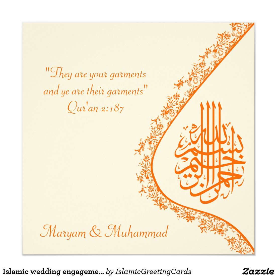 Islamic wedding engagement damask invitation card | Damasks ...